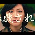 【悪戯されて】桑田佳祐 フルPV