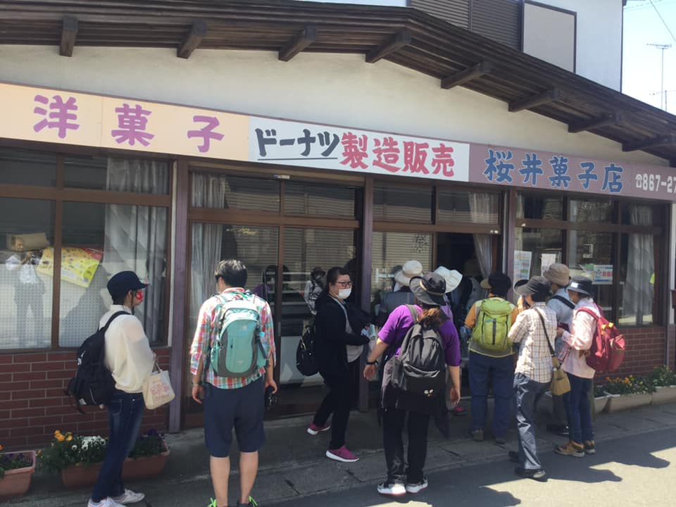 桜井菓子店 (つくば市神郡)